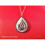 PALAZO JEWELLERY ALLAH PENDANT 18k White Gold 0.38cts With Diamonds